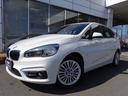 BMW/BMW 225xeアクティブツアラーLux黒革社外DTVドラレコ禁煙