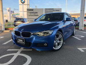 BMW 3シリーズ 320d Mスポーツ LEDヘッドライト ACC 18AW 禁煙