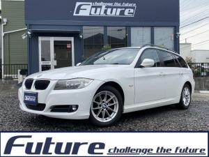 BMW 3シリーズ 320iツーリング 後期モデル・コンフォートアクセス・ETC・オートライト・ステアリモコン・ルーフレール・スモーク張済み・純正16インチアルミ・記録簿・取説・評価4.5内装B