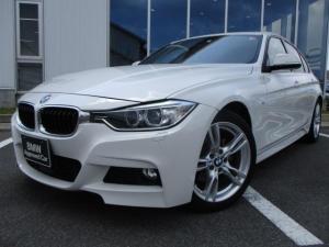 BMW 3シリーズ 320i Mスポーツ 衝突軽減ブレーキ18AW 認定中古車