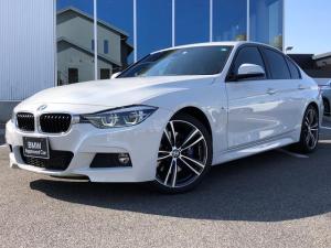 BMW 3シリーズ 318i Mスポーツ ファストトラックPKG Mブレーキ 19AW 弊社1オーナー 認定中古車