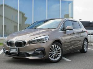 BMW 2シリーズ 218dアクティブツアラー ラグジュアリー ACC ヘッドアップディスプレイ ブラックレザー ウッドパネル LED 禁煙 ワンオーナー