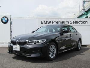 BMW 3シリーズ 320i コンフォートパッケージ NEWモデル