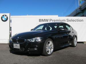 BMW 3シリーズ 320d Mスポーツ プラスパッケージ 地デジチューナー