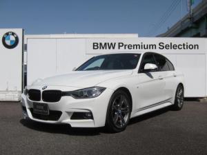 BMW 3シリーズ 320i Mスポーツ スタイルエッジ 社外地デジチューナー