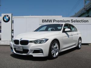 BMW 3シリーズ 320i Mスポーツ ブラウンレザー 社外地デジチューナー