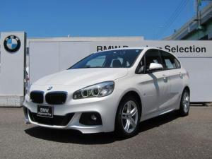 BMW 2シリーズ 218dアクティブツアラー Mスポーツ コンフォートP