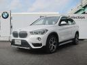 BMW/BMW X1 sDrive 18i xライン