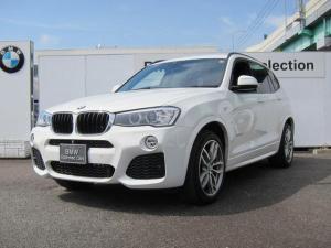 BMW X3 xDrive 20d Mスポーツ 純正ナビ バックカメラ ETC 社外ドライブレコーダー 社外レーダー