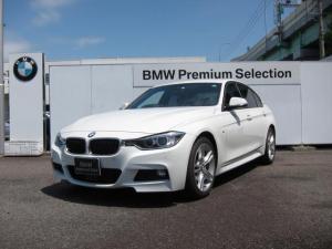 BMW 3シリーズ アクティブハイブリッド3 Mスポーツ 純正ナビ 純正バックカメラ 純正ETC 社外レーダー 社外ドライブレコーダー(フロントのみ)