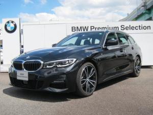 BMW 3シリーズ 320d xDrive Mスポーツ コンフォートパッケージ パーキングアシストプラス 純正ナビ 純正ETC 純正バックカメラ