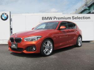 BMW 1シリーズ 118i Mスポーツ パーキングサポートパッケージ コンフォートパッケージ 白レザーシート 電動シート