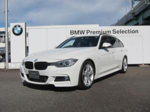 BMW 3シリーズ 320dツーリング Mスポーツ 純正ナビ 純正ETC 社外ドラレコ 電動シート