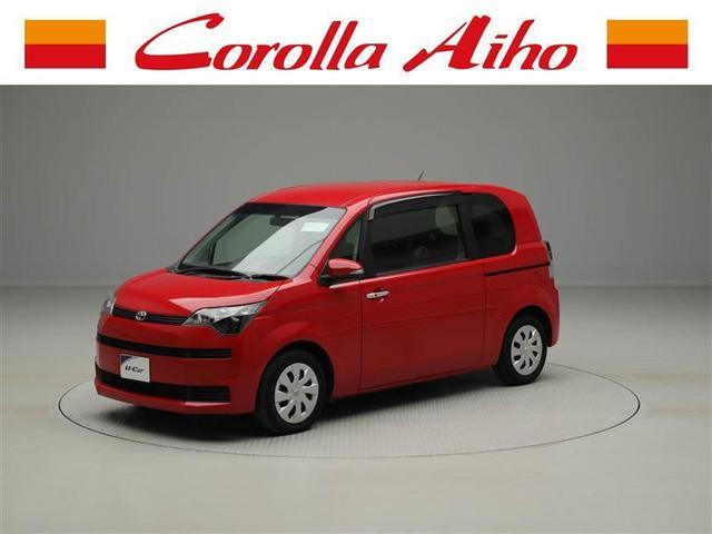 フリーダイヤル、0066-9705-1407まで。 販売は、ご来店にて、現車を確認していただける、お客様に限ります。