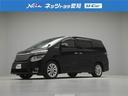 トヨタ/ヴェルファイア 2.4Z プラチナムセレクション ETC バックモニター