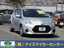トヨタ/アクア S トヨタセーフティセンス SDナビ AUX ETC