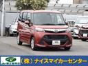 トヨタ/タンク GS メモナビ Bカメ ETC スマアシ 両パワスラ