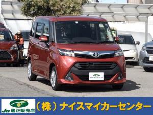 トヨタ タンク G S DVDナビ フルセグTV バックカメラ ドライブレコーダー 両側電動スライドドア スマートアシストII LEDヘッドランプ クルーズコントロール