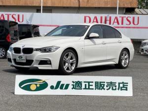 BMW 3シリーズ  320i Mスポーツ ナビ バックカメラ ETC オーディオ付 クルコン AC AT