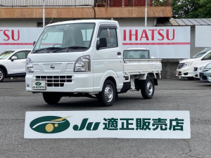 日産 NT100クリッパートラック DX AC MT 修復歴無
