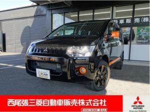 三菱 デリカD:5 アクティブギア コンプリートパッケージ付 限定車 ワンオーナー 社外ナビ 3年保証付