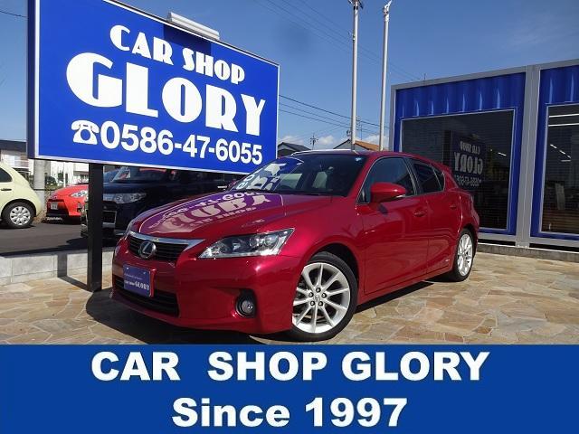 当店は車両本体価格+税金類のみで購入できます! コロナに負けるなキャンペーン!低金利2.5%実施中です!