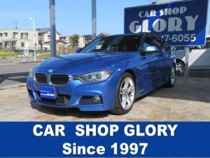 BMW 3シリーズ 320dブルーパフォーマンス Mスポーツ 純正ナビ ルーフレール 禁煙車 純正18インチAW