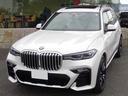 BMW/BMW X7 xDrive 35d Mスポーツ Rエンター フルレザー