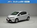 トヨタ/ヴィッツ U トヨタ認定中古車