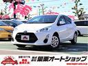 トヨタ/アクア S 禁煙車 メモリーナビ 衝突軽減ブレーキ