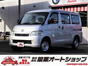 トヨタ ライトエースバン GL キーレス AT車