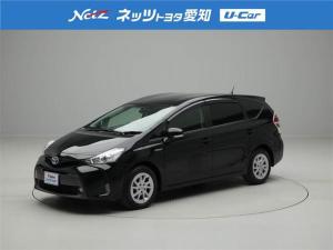 トヨタ プリウスアルファ S トヨタ認定中古車