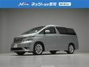 トヨタ/ヴェルファイア 3.5Z バックモニター HDDナビ フルセグ スマートキ-