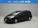 トヨタ/プリウスアルファ S バックモニター メモリーナビ スマートキ- 純正アルミ