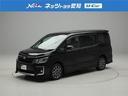 トヨタ/ヴォクシー ZS バックモニター メモリーナビ スマートキ- 純正アルミ