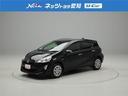 トヨタ/アクア Sスタイルブラック 衝突被害軽減ブレーキ イモビライザー