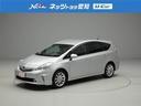トヨタ/プリウスアルファ Sツーリングセレクション スマートキ- HDDナビ フルセグ