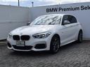 BMW/BMW M140i 純正ナビ 純正ドラレコ Bカメ 18AW ETC