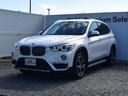 BMW/BMW X1 xDrive 18d xライン 黒革 ACC 純正ナビ