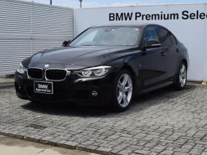 BMW 3シリーズ 320i Mスポーツ ACC 純正ナビ Bカメラ 18AW