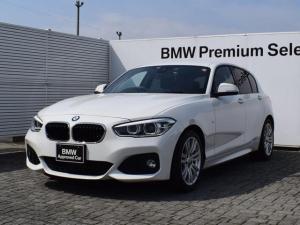BMW 1シリーズ 118i Mスポーツ ワンオーナー 純正ナビ バックカメラ 社外ドラレコ クルーズコントロール 衝突軽減ブレーキ SOSコールシステム ETC2.0 LEDヘッドライト ガラスフィルム施工 17AW