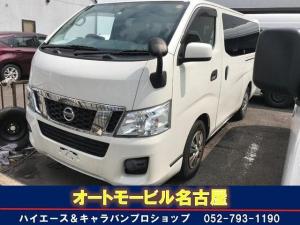 日産 NV350キャラバンバンの画像(愛知県)