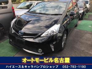 トヨタ プリウスアルファ S オートエアコン バックカメラ スマートキー アルミ