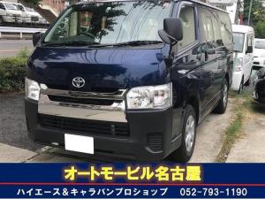 トヨタ ハイエースバン ロングDX SDナビ TV 5D ETC バックカメラ
