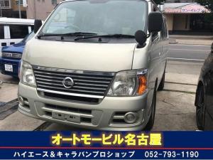 日産 キャラバン ロングDX ナビ 4WD ワンセグTV AC オーディオ付