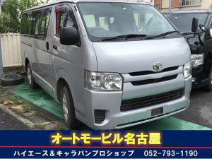 トヨタ ハイエースバン ロングDX ナビ TV ETC ドラレコ 5D キーレス