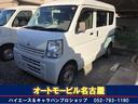 三菱/ミニキャブバン DX CP破損
