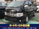 トヨタ/ハイエースバン ロングスーパーGLプライムセレ