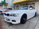 BMW/BMW 318Ci Mスポーツパッケージ
