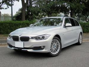 BMW 3シリーズ 320dツーリング ラグジュアリー BMW Individual特別仕様車 専用ボディカラー ブラウンレザー ACCアクティブクルーズ ナビ・TV オートトランク
